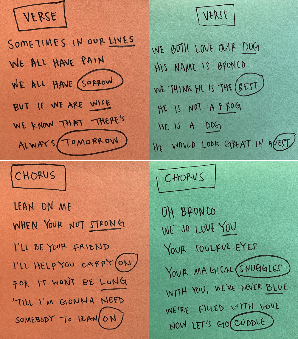 Julia's lyrics