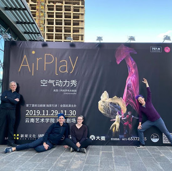 Acrobuffos Airplay